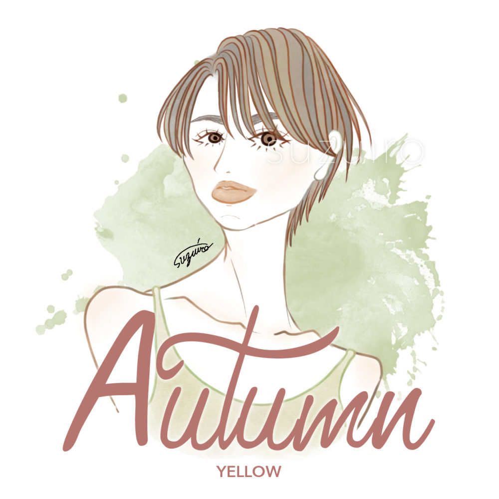 yellow-Autumn